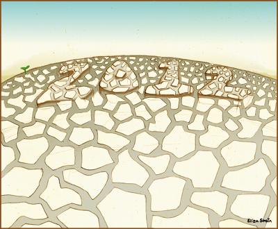 Lost Harvest Illustration by Eliza Stein